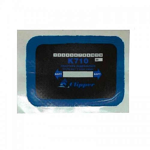 Пластырь радиальный 53х75мм., K710, CLIPPER 10 шт.