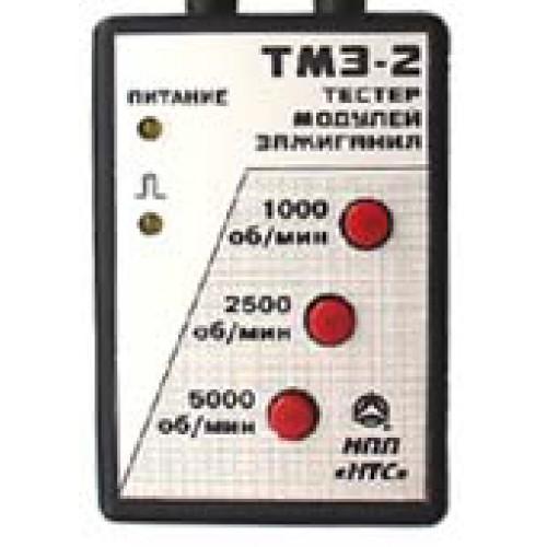 Тестер модулей зажигания ТМЗ-2М