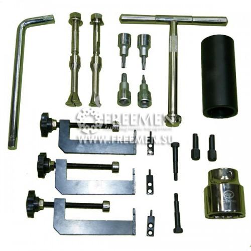 FAR-N145 Набор инструмента для ремонта насосов Common Rail Bosch и Denso