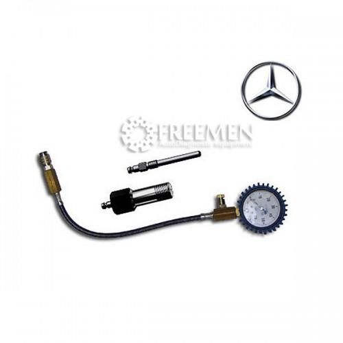 SMC-MERCEDES Компрессометры для дизельных двигателей MERCEDES