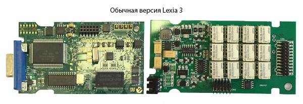 автосканер Citroen Lexia 3